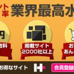 最初の1万円の稼ぐ最短・最楽の方法